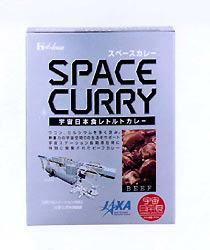 Space Curry