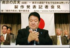Японский фильм дискредитирует Наньцзинскую резню