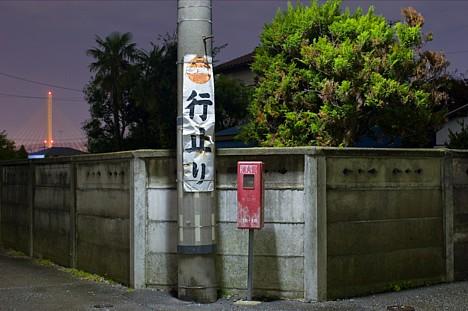Фотографии вечерних пригородов Токио