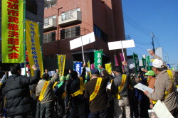 Тысячи людей устроили марш протеста против якудза с Кюсю