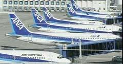 Сильные ветры в Японии принуждают отменять авиарейсы