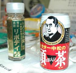 Дома с доктором Накамацу, или Самый эксцентричный изобретатель Японии