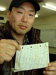 Письмо, запущенное в небо из школы 15 лет назад, было выловлено вместе с рыбой