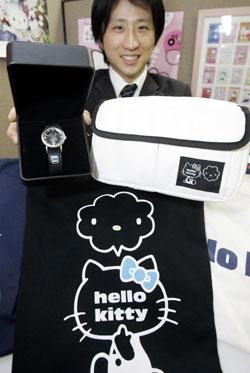 «Hello Kitty» запускает продукцию для мужчин