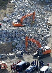 Надгробные плиты нашли сваленными в горах