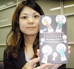 Охранная фирма в Японии публикует пособие по борьбе с преступностью для работающих женщин