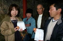 Японский храм проводит фестиваль для повышения рождаемости