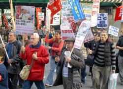 Митинг иностранных рабочих за равные права прошёл в Сибуе