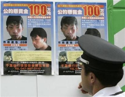 На японских плакатах «Разыскивается» изображён мужчина, замаскированный под женщину