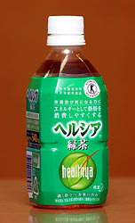 В Японии обнаружен гербицид в зелёном чае
