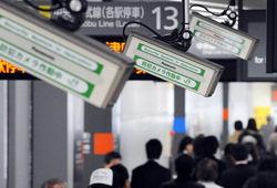 На станциях в Японии в преддверии саммита Большой Восьмёрки установлены дополнительные видеокамеры