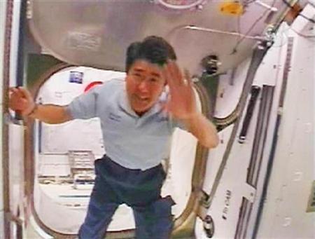 Аэрокосмическое агентство Японии ищет новых космонавтов