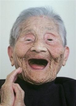 В возрасте 113 лет скончалась старейшая жительница Японии