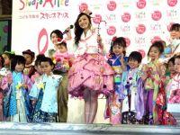 Японская звезда Бекки утверждает, что старается не влюбляться