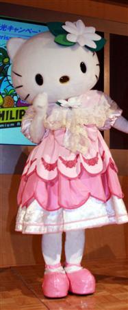 Япония назначила Hello Kitty послом доброй воли