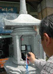 В Японии появились хай-тек надгробия Japan_hi_tech_tombstones