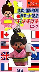 Популярный японский персонаж будет продаваться на Хоккайдо перед саммитом Большой Восьмёрки