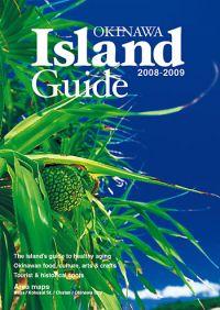 Необходимый путеводитель по Окинаве
