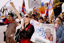 Протибетский митинг в Токио привлёк 1300 сторонников