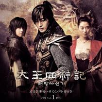 Японки всё ещё сохнут по корейскому актёру Пэ Ён Чуну