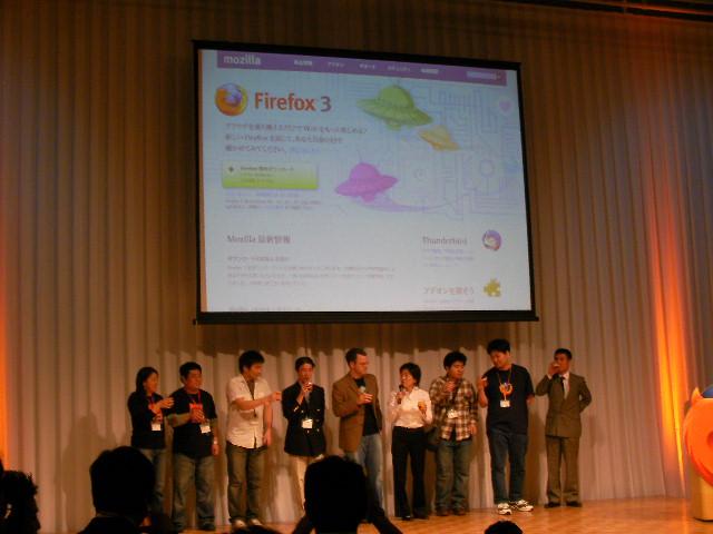 В Токио отметили выход «Firefox 3»