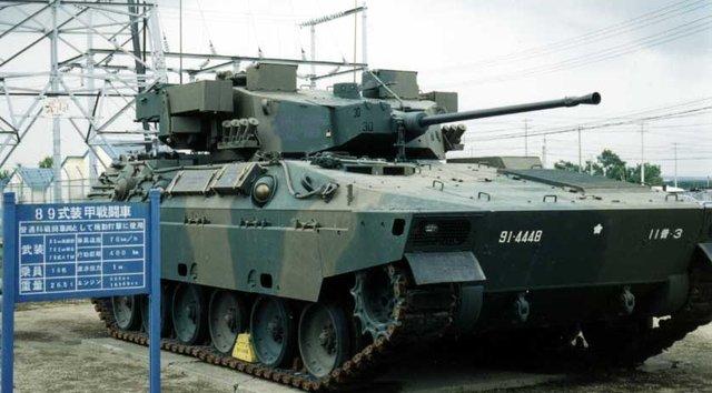 Боевая машина пехоты Тип-89