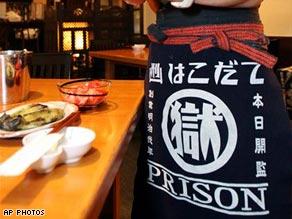 Сделанные в тюрьме передники ошеломили японских модников