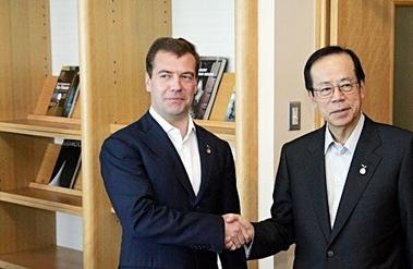 Россия и япония согласны добиваться