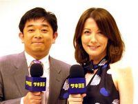 Фудзи ТВ приносит извинения за скандал с Моной Ямамото