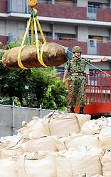 5400 жителей Осаки эвакуированы в связи с обезвреживанием американской бомбы
