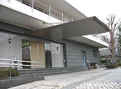 Токио начал приём заявок на покупку официальной резиденции губернатора