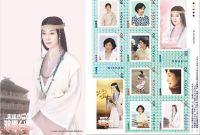 Японскую актрису Саюри Ёсинагу запечатлеют на марках