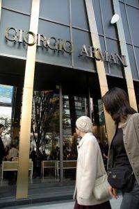 Скандал вокруг расходов на строительство башни «Джорджио Армани» в Токио