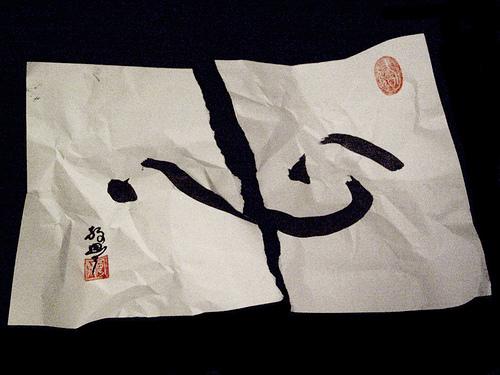 Как японцы склеивают разбитое сердце?
