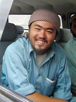 Японца, убитого в Афганистане, помянули родственники и друзья