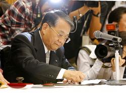 «Mitsubishi Tanabe Pharma» признала ответственность за заражения гепатитом C