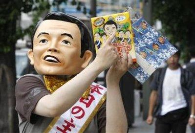 Токийский магазин подаёт лидера предвыборной гонки как «клёвого старикана»