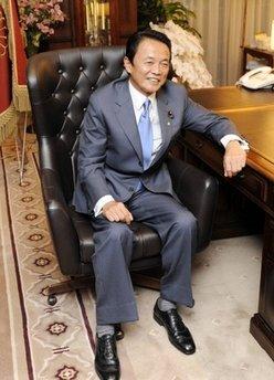 Японский парламент выбирает Асо в качестве нового премьер-министра