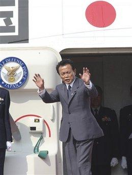 Новый премьер-министр Японии начинает работу при низкой общественной поддержке