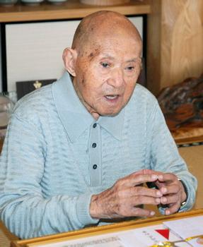 Долгожитель из Миядзаки празднует своё 113-летие