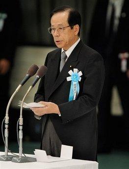 Общественная поддержка Фукуды упала до 29%