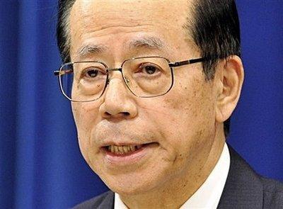 Отставка премьер-министра Ясуо Фукуды стала неожиданностью