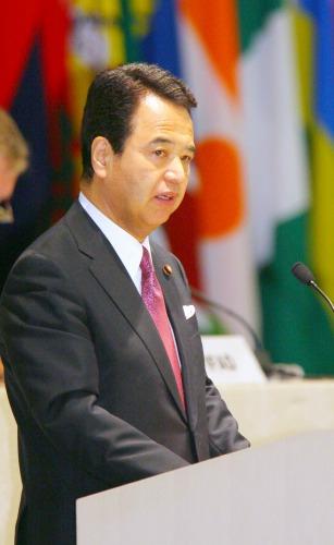 Акира Амари (Akira Amari)