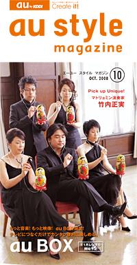 Японские нововведения в области кефира и матрёшек