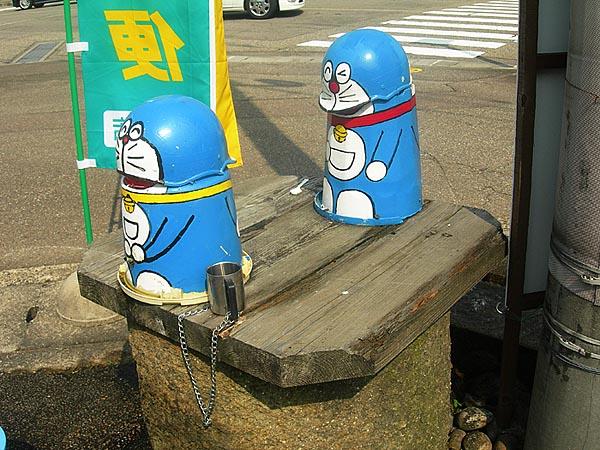 Водопойка по-японски