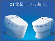 Искусство туалета в Японии