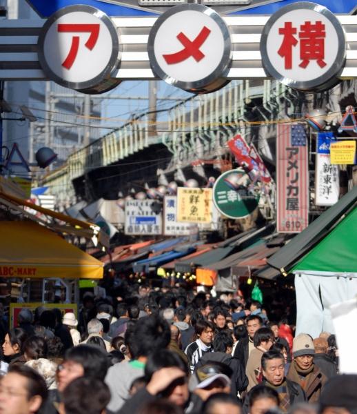 Фото дня: рынок Амэёко