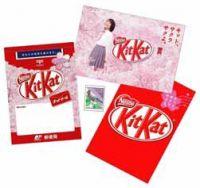«Nestle» и почта Японии запускают новую кампанию, нацеленную на абитуриентов