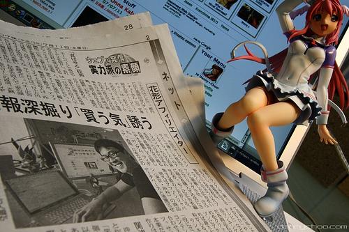 Свыше 70% японских семей имеют подписку на газеты
