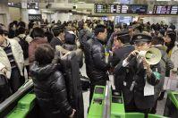 Пять синкансэн-линий приостановили работу из-за системного сбоя
